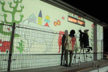 子ども達へのプレゼント♪消防車庫壁画制作 & ぽんぽんつちつちワークショップ