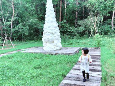 奈良美智さんの美術館 N's YARDを楽しむ