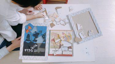 娘と手作りパズル作り♪※工作動画付き
