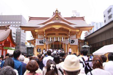 5ヶ月目の戌の日 安産祈願/番外編で水天宮と日枝神社 子宝祈願