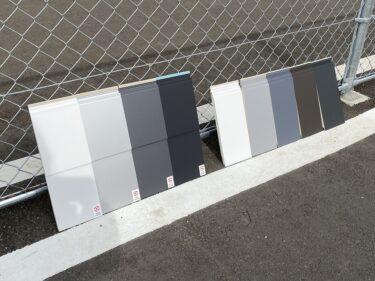 白い家メリット・デメリット。黒い家は?外壁材選びや外壁の色選び-ガルバリウムやサイディング